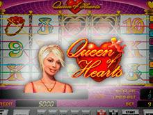 На реальные деньги игровые автоматы Королева Сердец