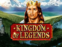 Играть на настоящие деньги в азартную игру Kingdom of Legend
